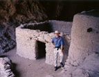 Link to Roger's Canyon cliff dwelling